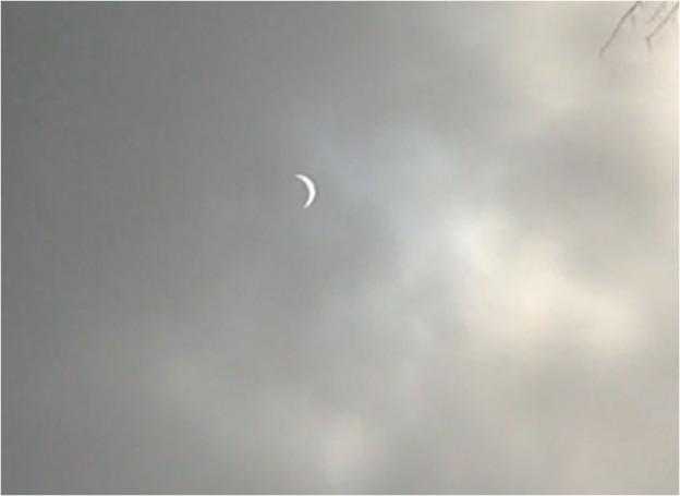 solar-eclipse-uckfield