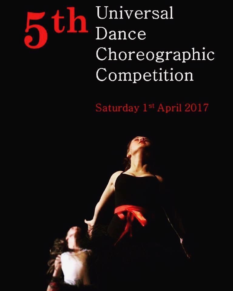 universal-dance-choreographic-poster