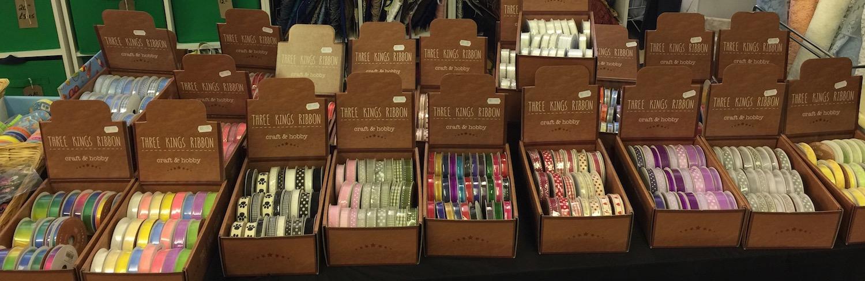 sew-n-sew-ribbons